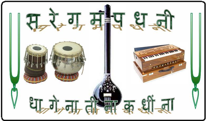 http://kksongs.org/image_files/hindustani_pic.jpg