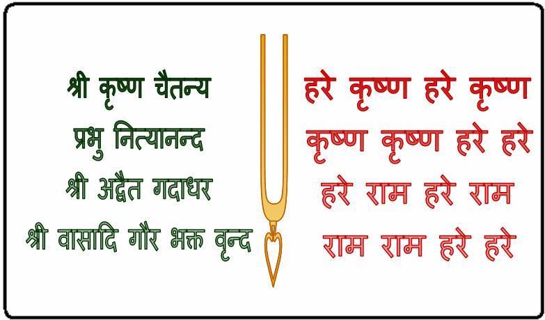 http://kksongs.org/language/sanskrit/sanskrit_disp.jpg